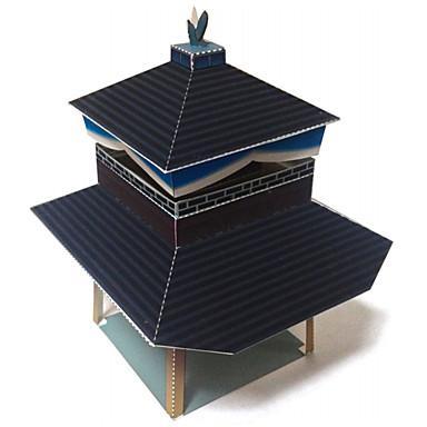 3D - Puzzle Papiermodelle Turm Berühmte Gebäude Architektur 3D Heimwerken Hartkartonpapier Klassisch Zeichentrick lieblich Unisex Geschenk