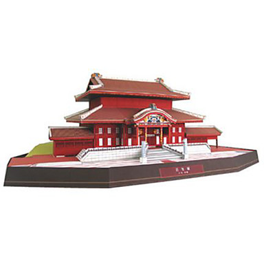 قطع تركيب3D نموذج الورق مجموعات البناء مربع بناء مشهور معمارية اصنع بنفسك ورق صلب كلاسيكي صبيان للجنسين هدية