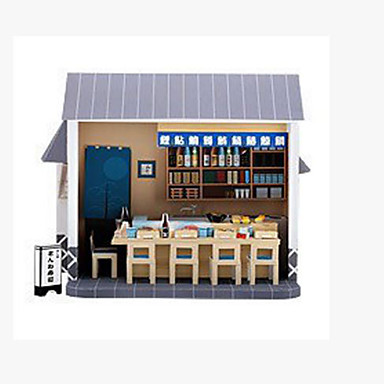 3D-puzzels Bouwplaat Speeltjes Vierkant Beroemd gebouw Architectuur 3D DHZ Hard Kaart Paper Niet gespecificeerd Stuks