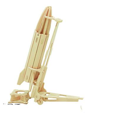 قطع تركيب3D تركيب تركيب معدني الخشب نموذج ألعاب أخرى 3D اصنع بنفسك خشب الخشب الطبيعي غير محدد قطع