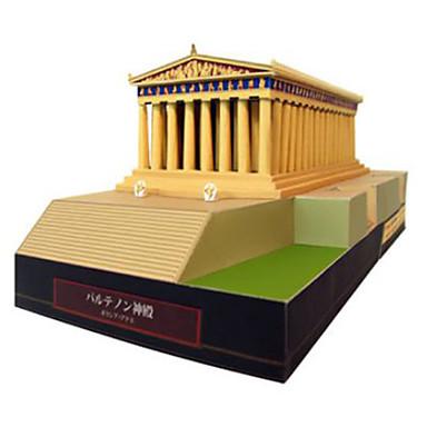 Puzzle 3D Modelul de hârtie Pătrat Clădire celebru Arhitectură Reparații Hârtie Rigidă pentru Felicitări toate vârstele