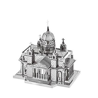 قطع تركيب3D تركيب تركيب معدني لعبة سيارات أدوات لعبة ألعاب مستطيل قبة دبابة قصر بناء مشهور أدوات الموسيقى معمارية 3D للرجال للأطفال قطع