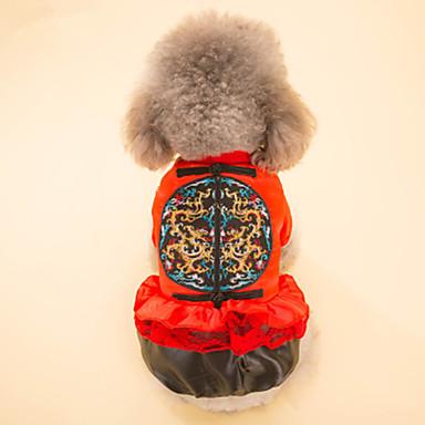 كلب المعاطف ملابس الكلاب رأس السنة هندسي أصفر أحمر كوستيوم للحيوانات الأليفة