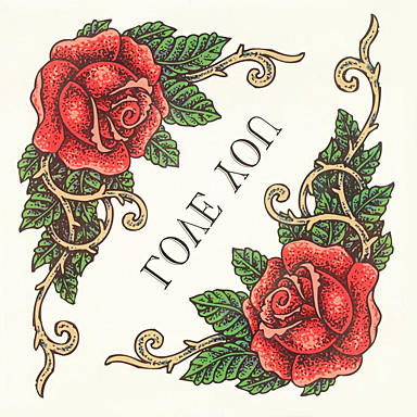 1 개 할로윈 문신 풀 컬러 문신은 더 큰 버전 방수 꽃 스티커