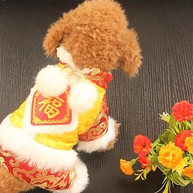 Câine Haine Îmbrăcăminte Câini Anul Nou Brodat Rosu