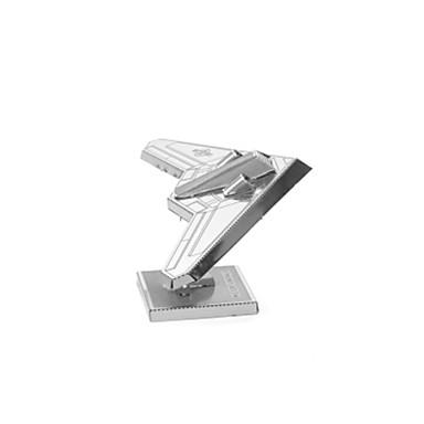 مجموعة اصنع بنفسك تركيب تركيب معدني ألعاب دبابة طيارة المقاتل 3D اصنع بنفسك مواد تأثيث غير محدد قطع
