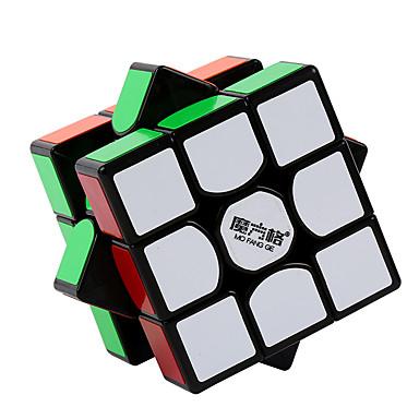 QI YI Warrior Magische kubussen Speeltjes Vierkant ABS Stuks Unisex Geschenk