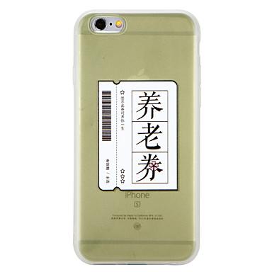 8 8 iPhone 06548120 per 7 iPhone iPhone X iPhone Custodia Plus Per Morbido 8 famose Apple Fantasia iPhone Frasi X iPhone TPU Per disegno retro qSRwUWX