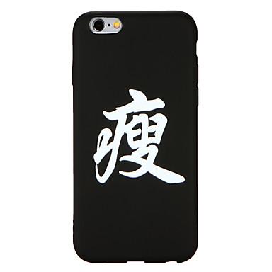 Coque Pour Apple iPhone X iPhone 8 Motif Coque Mot / Phrase Flexible TPU pour iPhone X iPhone 8 Plus iPhone 8 iPhone 7 Plus iPhone 7