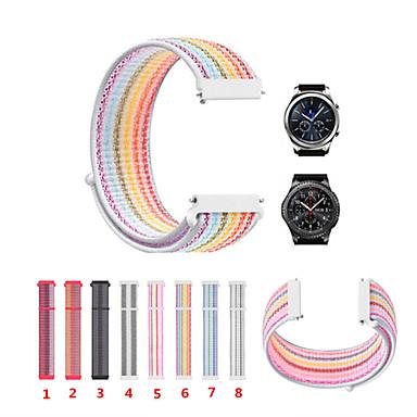 voordelige Horlogebandjes voor Samsung-Horlogeband voor Gear S3 Frontier / Gear S3 Classic Samsung Galaxy Sportband Nylon Polsband