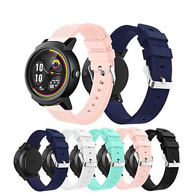 Недорогие Часы для Samsung-Ремешок для часов для Gear Sport / Gear S2 Classic / Samsung Galaxy Watch 42 Samsung Galaxy Спортивный ремешок силиконовый Повязка на запястье