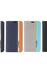 용 노키아 케이스 스탠드 / 플립 케이스 풀 바디 케이스 단색 하드 인조 가죽 Nokia