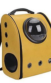 ネコ 犬 キャリーバッグ 宇宙飛行士カプセルキャリア ペット用 キャリア 携帯用 高通気性 ソリッド イエロー フクシャ Brown ピンク