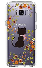 Custodia Per Samsung Galaxy S8 Plus S8 Ultra sottile Transparente Fantasia/disegno Custodia posteriore Gatto Fiore decorativo Morbido TPU