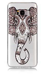Custodia Per Samsung Galaxy S8 Plus S8 Ultra sottile Transparente Decorazioni in rilievo Fantasia/disegno Custodia posteriore Elefante