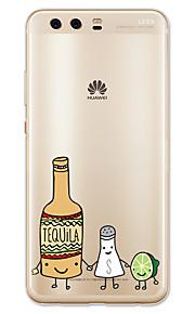 Etui Til Huawei P10 Lite Mønster Bagcover Tegneserie Frugt Blødt TPU for Huawei P10 Plus Huawei P10 Lite Huawei P10 Huawei P9 Huawei P9