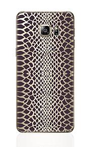 Custodia Per Samsung Galaxy S8 Plus S8 Fantasia/disegno Per retro Leopardato Morbido TPU per S8 Plus S8 S7 edge S7 S6 edge plus S6 edge S6