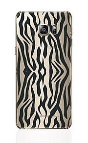 Custodia Per Samsung Galaxy S8 Plus S8 Fantasia/disegno Per retro Con onde Morbido TPU per S8 Plus S8 S7 edge S7 S6 edge plus S6 edge S6