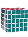A5 5x5x5 Brain Teaser Magic IQ Cube