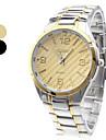 남여 스포츠 디자인 합금 아날로그 석영 손목 시계 (여러 색)