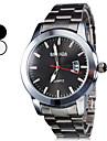 Часы мужские аналоговые кварцевые в металлическом корпусе (серебро)