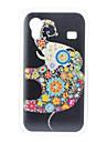 cas dur de modèle d'éléphant pour Samsung Galaxy Ace S5830