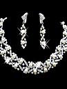 eruner®wedding горный хрусталь регулируемый ожерелье& серьги комплект ювелирных изделий