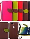 лист karzea ™ оснастки пу полную случай тела с Вернуться ТПУ стоять Huawei связующей 6р (разные цвета)