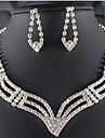 Κοσμήματα Σετ - Cubic Zirconia, Προσομειωμένο διαμάντι Πάρτι, Μοντέρνα Περιλαμβάνω Λευκό Για Πάρτι Ειδική Περίσταση Επέτειος / Cercei / Κολιέ