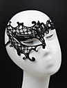 Women\'s Party Jewelry Vintage Elegant Lace Mask