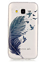 Case For Samsung Galaxy Samsung Galaxy Case Transparent Back Cover Feathers TPU for Grand Prime Core Prime