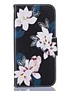 Кейс для Назначение SSamsung Galaxy Samsung Galaxy S7 Edge Бумажник для карт Кошелек со стендом Флип С узором Чехол Цветы Мягкий Кожа PU