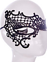 1pc Lace Holiday Decorations  Party Masks Fashion Cool