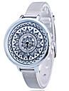 Women/Lady's Gold/Silver Steel Thin Band World Map White Round Case Analog Quartz Fashion Watch Strap Watch