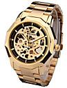 สำหรับผู้ชาย นาฬิกาแนวสปอร์ต นาฬิกาแฟชั่น นาฬิกาตกแต่งข้อมือ ไขลานอัตโนมัติ หนังแท้ หลาย-สี 30 m ระบบอนาล็อก เสน่ห์ ไม่เป็นทางการ - สีทอง สีเงิน