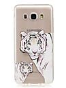 For Case Cover IMD Transparent Back Cover Case Animal Soft TPU for Samsung J7 (2016) J5 (2016) J5 J3 (2016) J3 J1 (2016) J1 2015