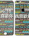 1개 스킨 스티커 용 스크래치 방지 로리타 패턴 PVC iPhone 6s/6