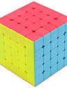 קוביה הונגרית QIYI 5*5*5 קיוב מהיר חלקות קוביות קסמים צעצוע חינוכי מקל מתחים קוביית פאזל כיף מתנות קלסי יוניסקס