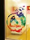 Window Film & Stickers Decoration Artistic / Retro / Ordinary Color Gradient PVC(PolyVinyl Chloride) Window Sticker