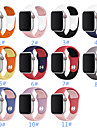 Bracelet de Montre  pour Apple Watch Series 4/3/2/1 Apple Bracelet Sport Silikon Sangle de Poignet